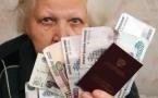 grafik-pensii_pensioner (1)