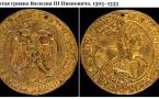 Redkie monety Rossii iz zolota (6)
