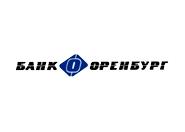 Взять кредит в Оренбурге - городской банк