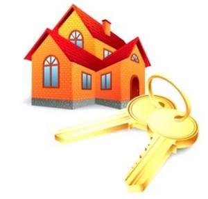 где быстро взять кредит - дом