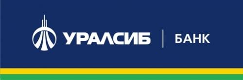 Взять кредит в Новосибирске - уралсиб банк