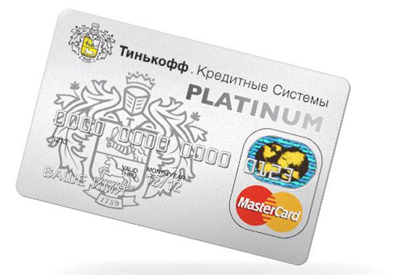 Взять кредит в каком банке - карта тинькофф