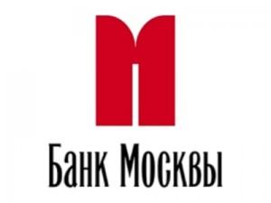 Взять срочно кредит наличными - банк москвы