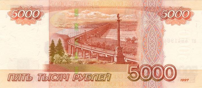 Где лучше взять кредит наличными - пять тысяч рублей