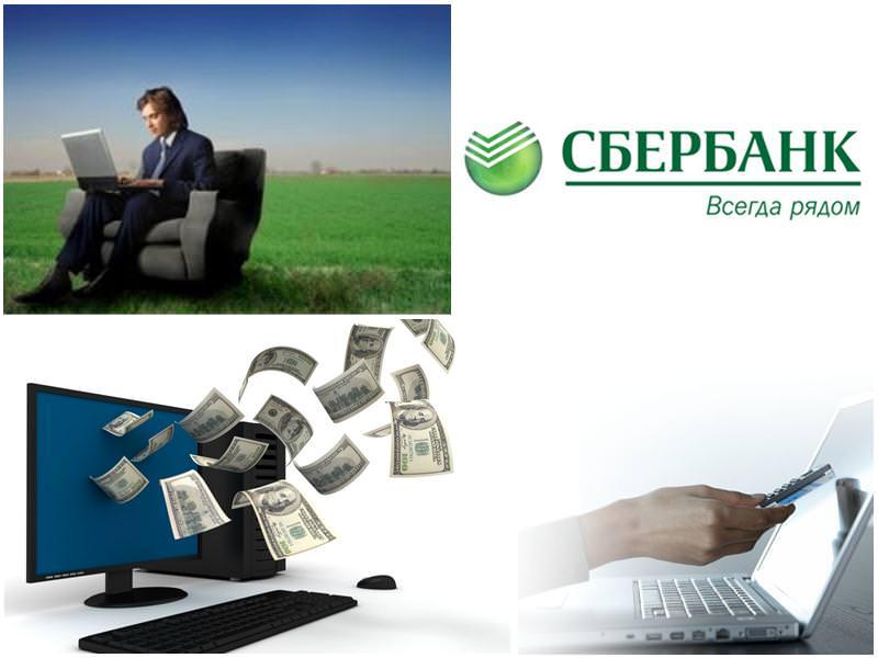 «Сбербанк» интернет банкинг - онлайн банкинг 2
