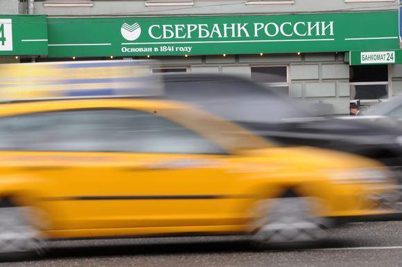 Автокредиты банка Сбербанк России - авто