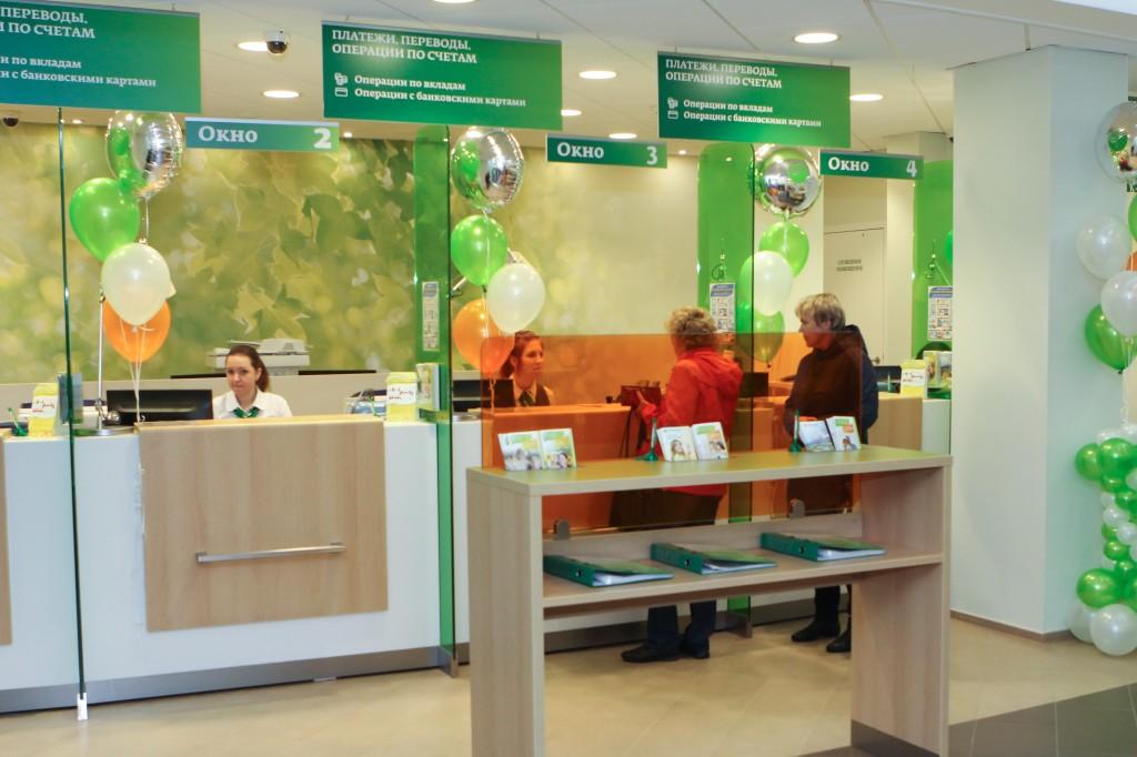 Взять кредит в Екатеринбурге - рука с ключами