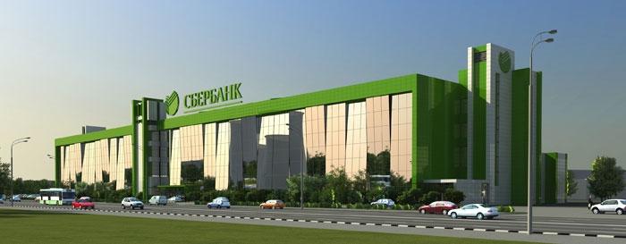 сбербанк пермь - отделение банка