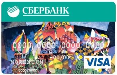 Банковские карты от Сбербанка