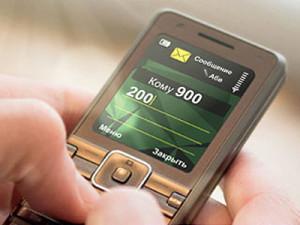Как отключить услугу мобильный банк инструкция - телефон