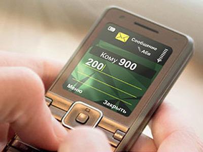 Как подключить услугу мобильный банк инструкция - телефон