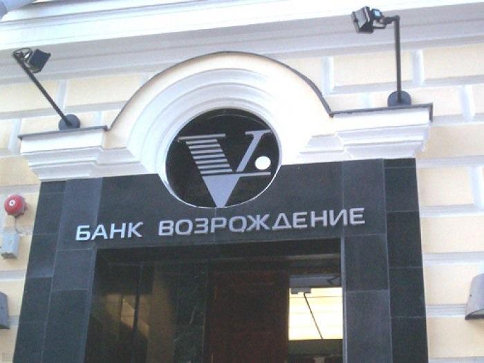 Возрождение Банк сайт - ворота