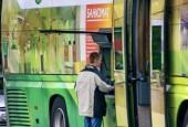Положить деньги под проценты Сбербанк - автобус