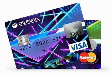 Молодежная кредитная карта - карта сбербанка