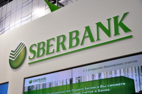 Взять кредит в Сбербанке за один день - сбербанк