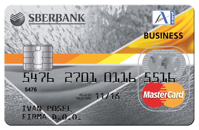 Кредитная карта и овердрафт, стоит ли бояться - карта