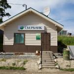 Реализация залогового имущества Сбербанк - дом