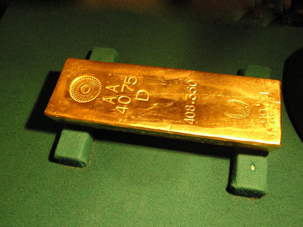 Какой слиток золота можно купить в Сбербанке? - слиток