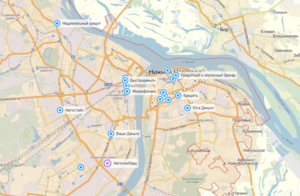 Взять кредит в Нижнем Новгороде