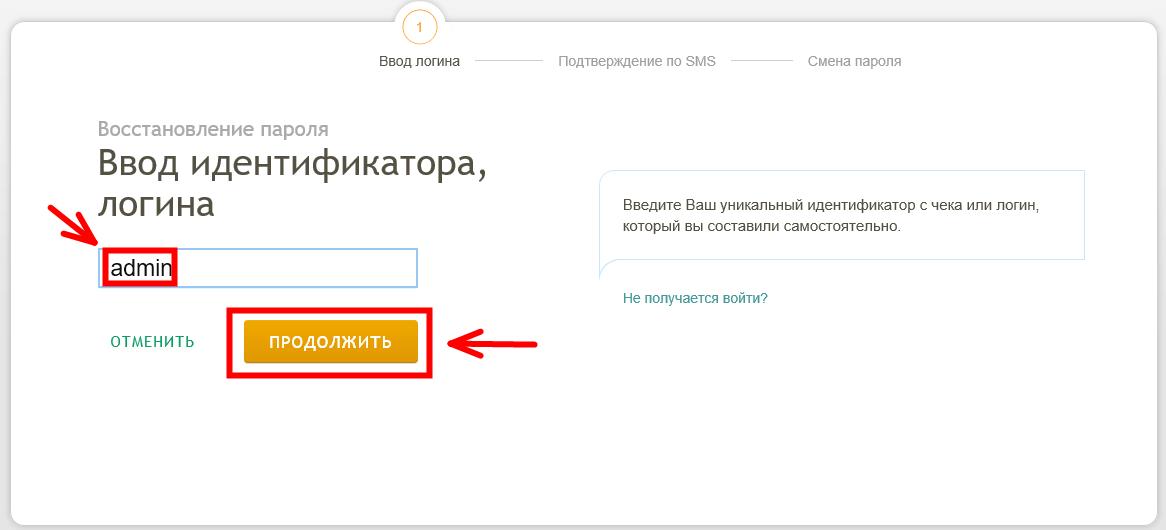 Sberbank online sms mobilniy bank
