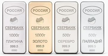 слитки золото серебро платина палладий