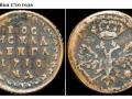 Redkie monety Rossii iz zolota (10)