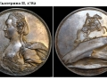 Redkie monety Rossii iz zolota (14)