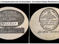 Redkie monety Rossii iz zolota (15)