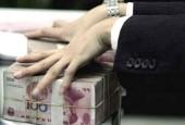 Взять кредит через интернет - волосатые руки с деньгами