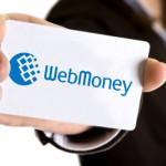 Взять кредит в интернете - карта