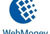 Взять кредит в интернете - веб мани