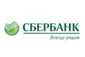 Сбербанк официальный сайт взять кредит - логотип банка