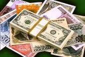 Хочу взять кредит наличными - разные деньги