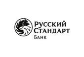 Взять кредит в Русском Стандарте- лого банка