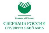 Досрочное погашение кредита в «Сбербанке» - про банк