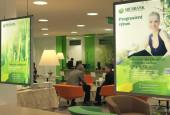 акции Сбербанка - офис