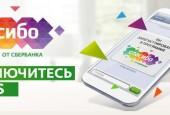 Сбербанк Казань - брал