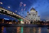 Сбербанк Москва - Спаси и Сохрани