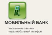 БПС Сбербанк интернет банкинг - телефон