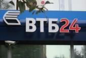 Ткб онлайн услуги - вывеска 24