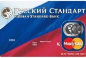 «Русский стандарт» интернет банк вход - карта