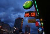 Комиссия Сбербанка за снятие наличных - курс