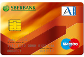 Кредитная карта от Сбербанка - пластиковая карта от сбербанка