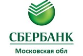 Сбербанк Московская область - лого