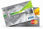 Как получить кредитную карту Сбербанка - карта сбербанка