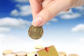 Банк кредиты под залог недвижимости -дом