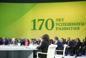Сбербанк вклады пенсионерам 2014 - развитие
