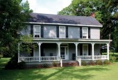 Взять кредит на строительство-дом среди зелени
