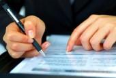 Сбербанк договор кредита-подписывает договор