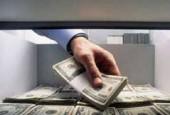 займы на банковский счет онлайн-деньги в сейфе